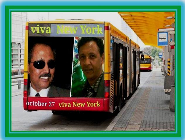 27 Octobar 016  Via Newyork.jpg