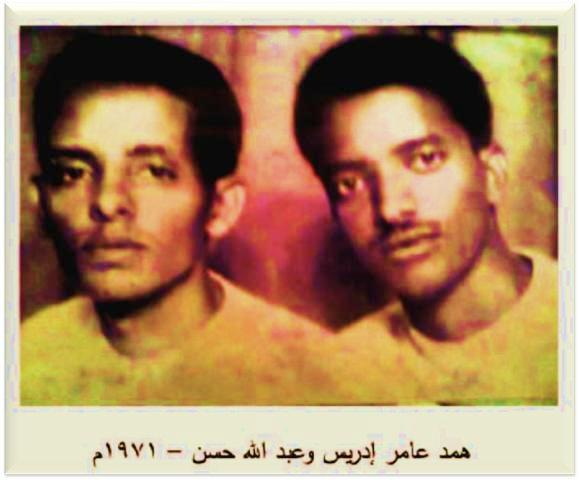 ABODALH HASSAN and HOMAD AMEER.jpg