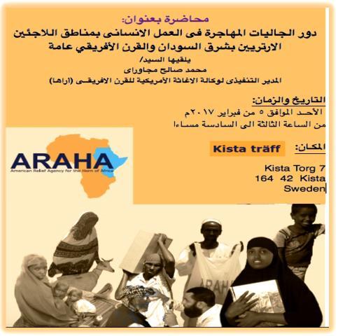 ARAHA 2017 A.jpg
