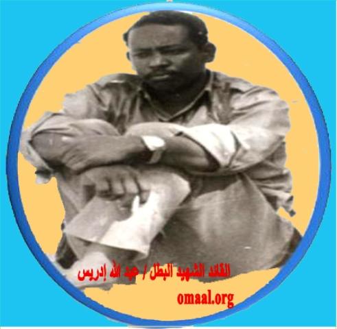 Abdalla 012 A.jpg