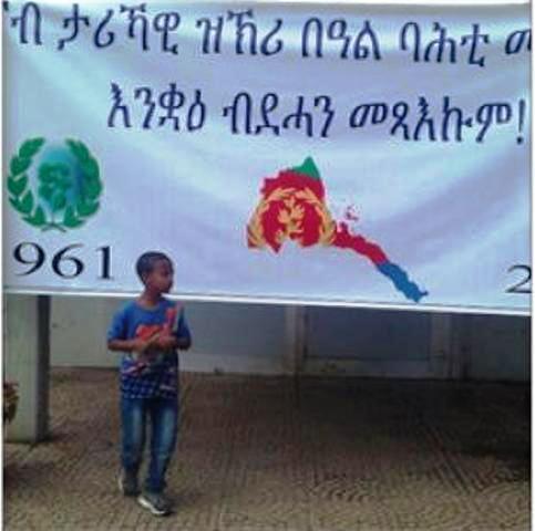 Addis Ababa sep 015.jpg