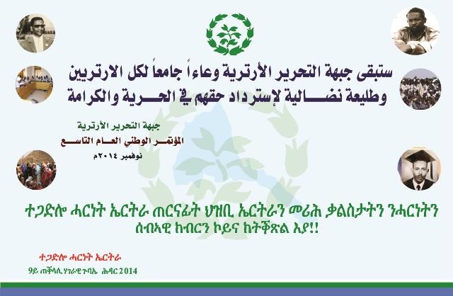 Al Moatamer Nov 014.jpg