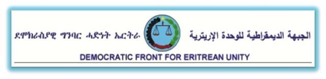 DEMOCRATI FRON FOR ERITREAN UNITY.jpg