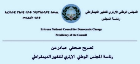 ENCDC Press Release 9 June 20181.jpg