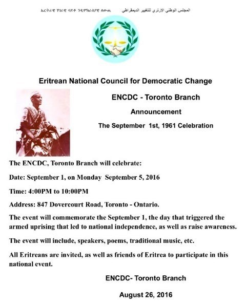ENCDC TOTONTO 1th September 2016.PNG