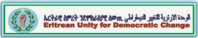 Eritrean unity for Democratic change Slogan 22ed Feb o14.jpg