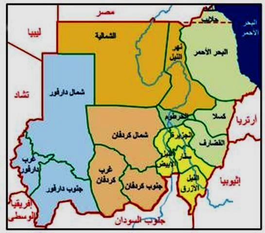 Halayeb Sudan.jpg