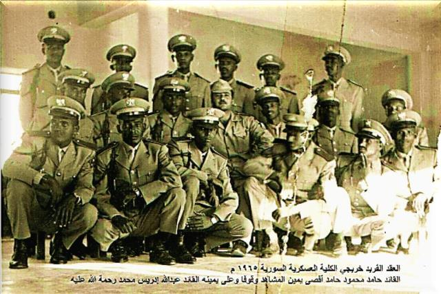 Hamed and his officers 2016.jpg