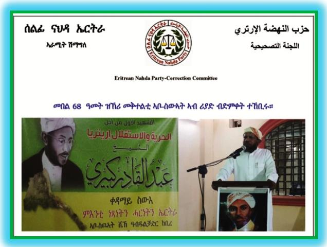 Kabera Al Reyahd Prench 20171 AA.jpg