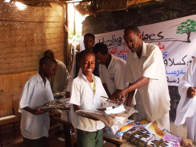 Kassala School Arhaa 2.JPG