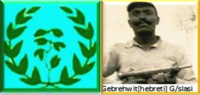 Martyr Gebrehewat Wad Hemberty.jpg