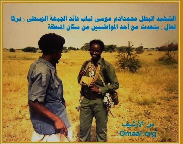 Mohamed Adem Musa.jpg