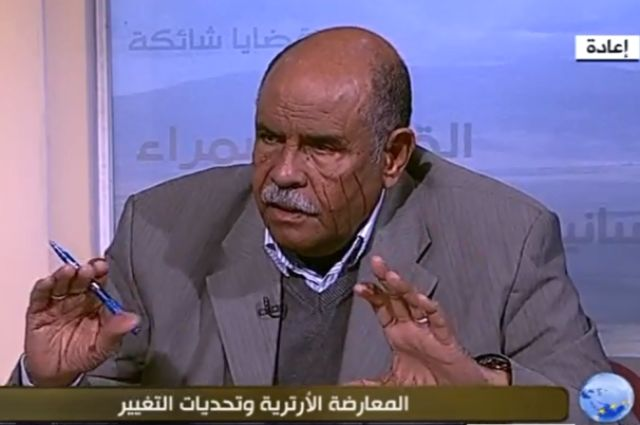 Mr Lobab with Al Houra TV Interview 03 2016.jpg