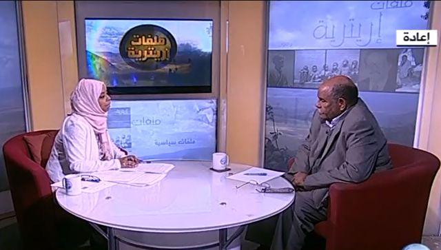 Mr Lobab with Al Houra TV Presenter 03 2016.jpg