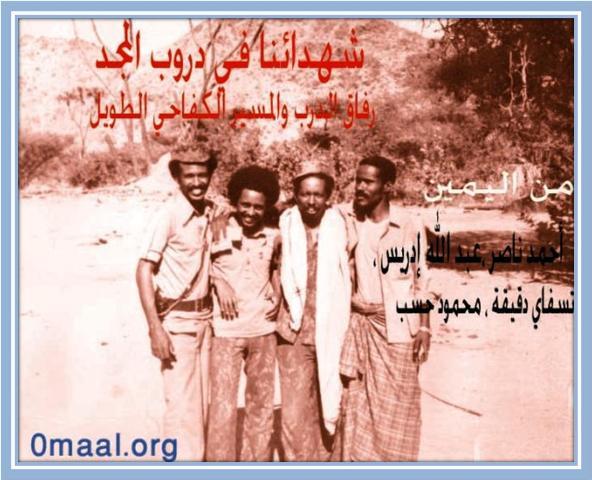 Naser Abdalla Dagega Hasap 29th Mar 014.jpg