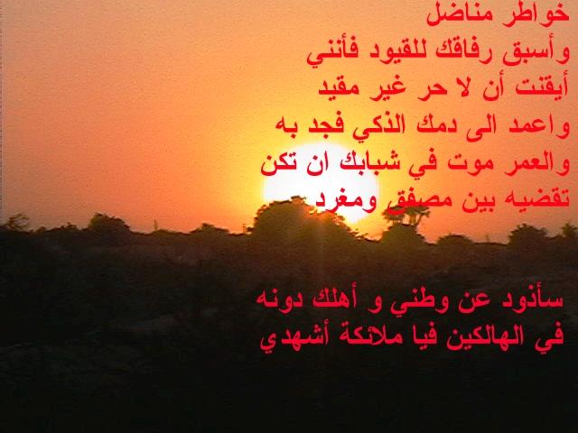 Our Sun rise.jpg