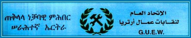 Workers logo 018.jpg